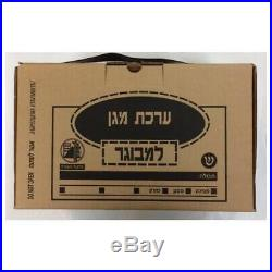 Israeli Adult Gas Mask Hydration Port With Straw with Extra Avon Filter and US Bag