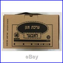 Tactical Israeli Respirator Gas Mask with Sealed 40mm NATO Filter NBC Mfr. 2020